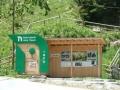 Murursprung Nationalpark Hohe Tauern