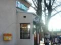 """Gasthaus """"Mato"""" am Bahnhof Gerasdorf"""