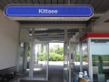 Bahnhof Kittsee